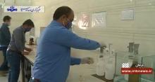 گزارش صدا و سیمای مرکز کرمان از روند فعالیتهای نیروگاه شهید سلیمانی در حوزه حمایت از نظام سلامت با تولید و توزیع رایگان محلول ضد عفونی